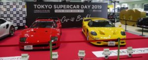 TOKYO SUPERCAR DAY 2019<南展示棟3ホール> in 東京モーターショー